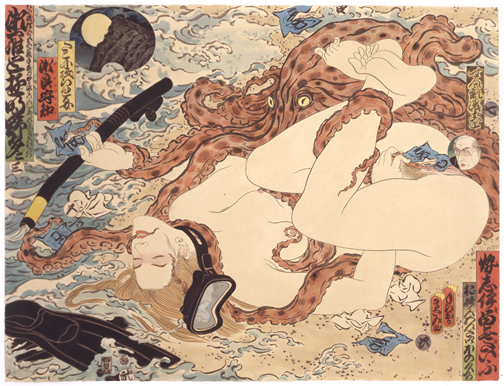 Masami Teraoka. New Waves Series/Full Moon Review
