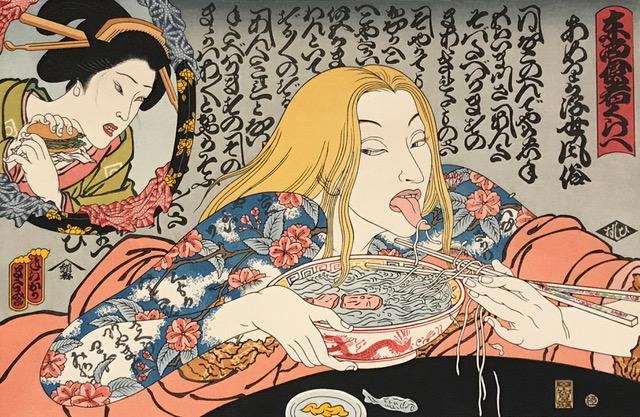 Teraoka: McHIJ Tattooed Woman and Geisha III: Cherry Block Woodcut: 2018