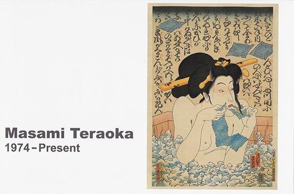 Teraoka: catalogue: 1974 to present: 2008