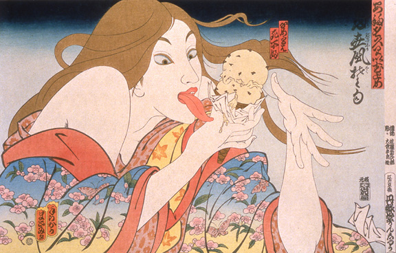 Teraoka: 31 Flavors Invading Japan Today's Special: Woodblock Print