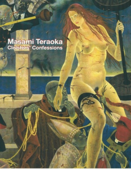 Teraoka: Cloister's Confessions, 2008