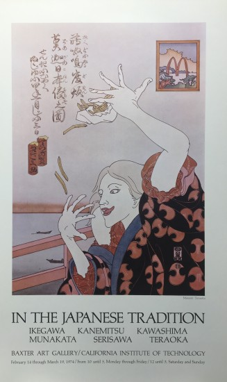 Teraoka: McDonald's Hamburgers Invading Japan/Flying Fries Poster, 1974