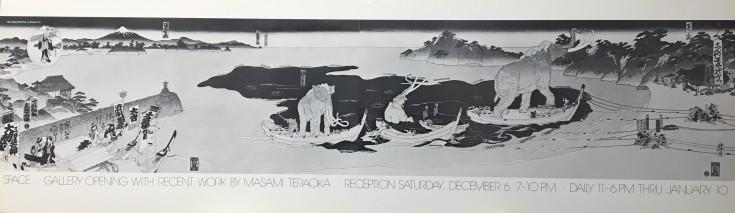 Teraoka: New Views of Mt.Fuji; La Brea Tar Pits, Poster.