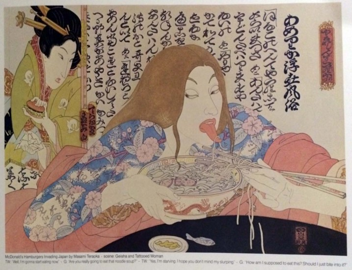 Teraoka: McHIJ Geisha and Tattooed Woman: Poster